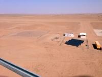 Électrification rurale 1 centrale solaire au Niger.